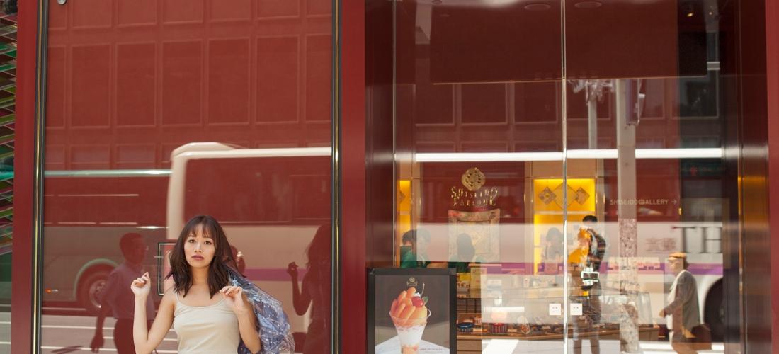 Yukie Shaw shiseido parlour